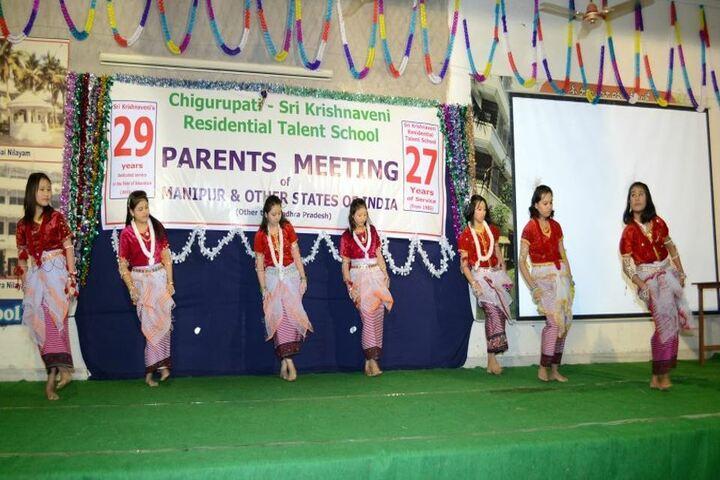 Chigurupati Sri Krishnaveni School-Dance Lab
