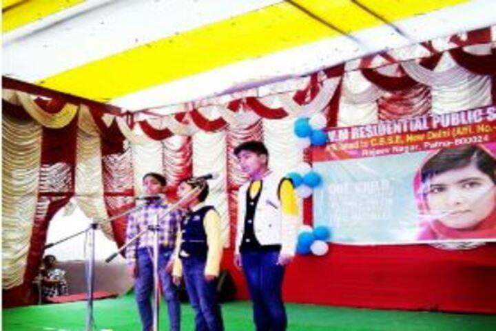 S V M Residential Public School-Singing