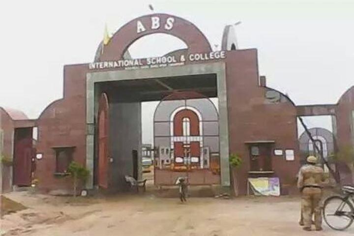 A B S International School-School Entrance