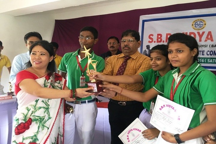S B P Vidya Vihar-Awards