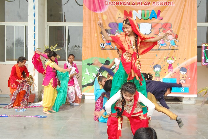 Academic Heights Public School-Dance