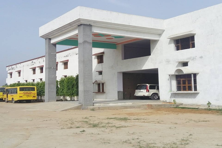 Adarsh Sarovar Public School-School Entrance