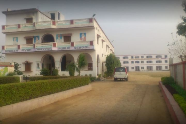 Adarsh Sarovar Public School-School Outlook
