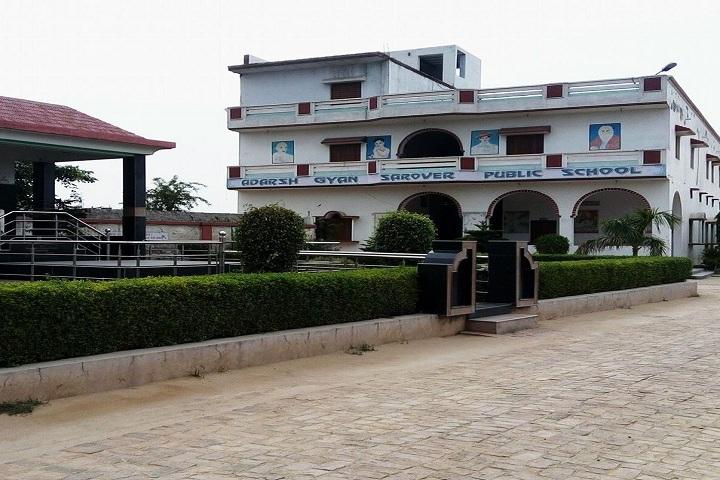 Adarsh Sarovar Public School-School