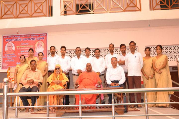 Adi Shakti Ma Pateshwari Public School - Investiture Ceremony