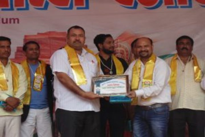 Agra Vanasthali Vidyalaya- Award Receiving