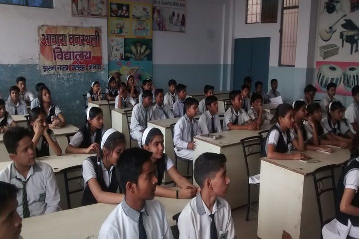 Agra Vanasthali Vidyalaya- Classrooms