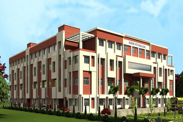 Akshar Jyothi Public School - Campus View