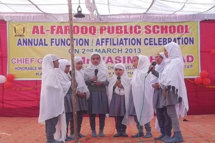 Al Farooq Public School -  Singing Activity