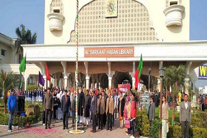 Al-Barakaat Public School - School Entrance