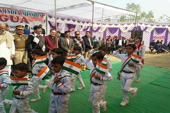 Alingua Public School - Independence Day  Event