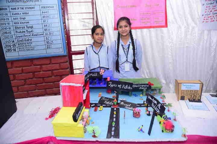 ALPINE PUBLIC SCHOOL-Exhibition