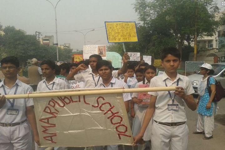 Amar Public School-A Run On Unity Programme