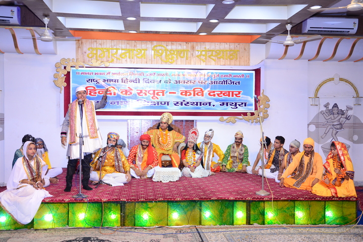 Amarnath Vidya Ashram Senior Secondary School - Drama