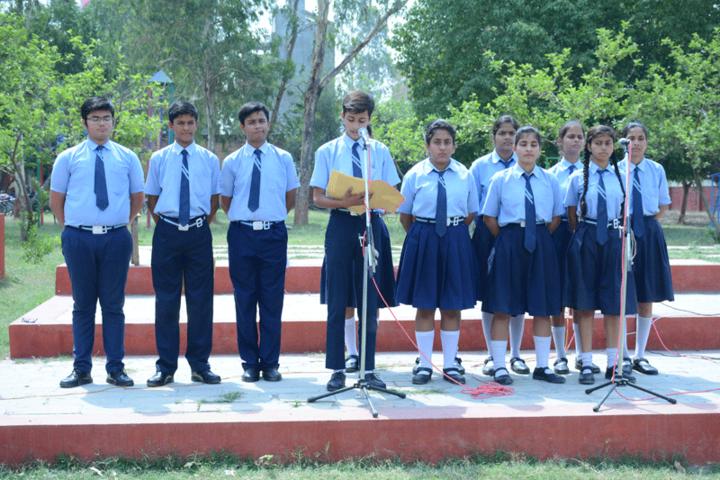 Ambika Prasad Memorial Public School - School Prayer