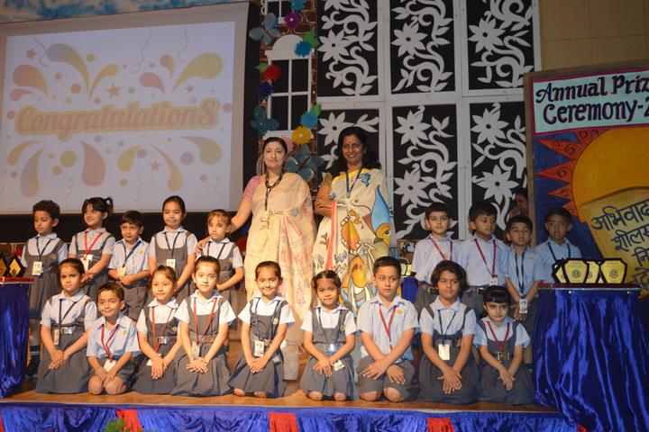 Amity International School - Annual Day Prize Diistribution