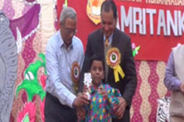 Amrit Memorial Higher Secondary School-  Prize Distribution