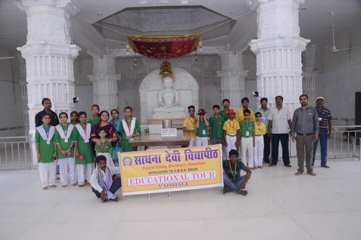 Sadhana Devi Vidyapith-Educational Tour