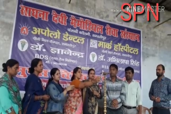 Sadhana Devi Vidyapith-Opening Ceremony