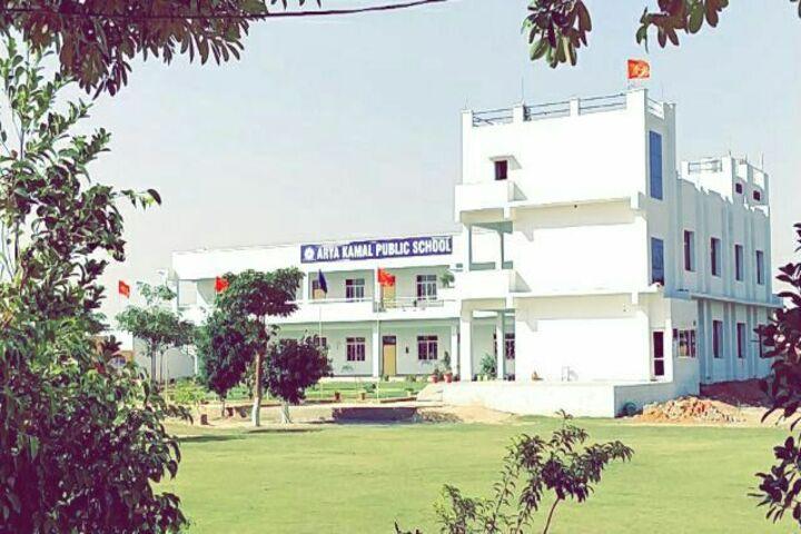 Arya Kamal Public School-Campus View