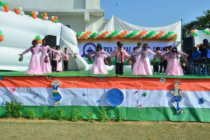 Arya Kamal Public School-Events