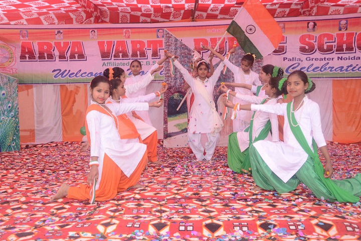 Aryavartt Public School-Events