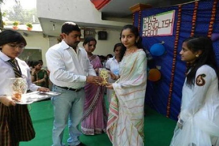 B N S English School-Award ceremony