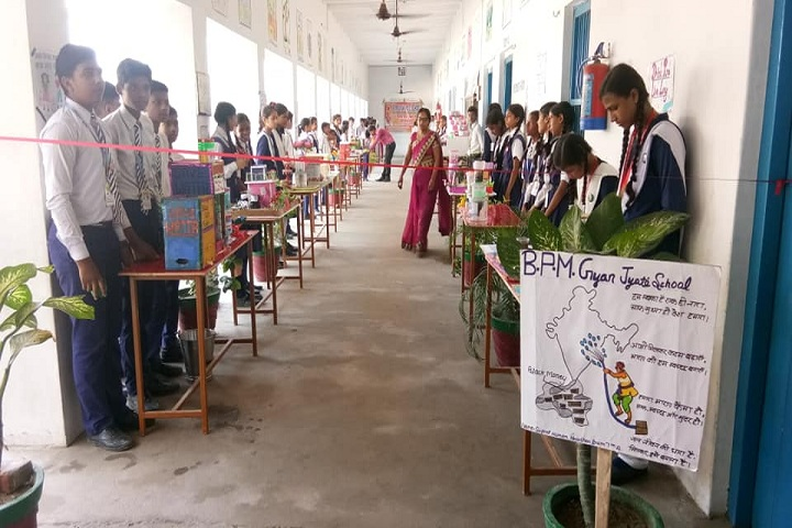 B P M GYAN JYOTI SCHOOL-Science Exhibition