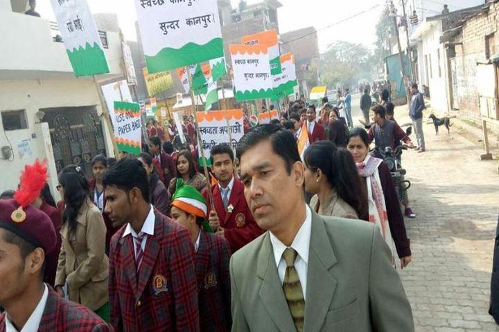 B S S Education Centre-Rally