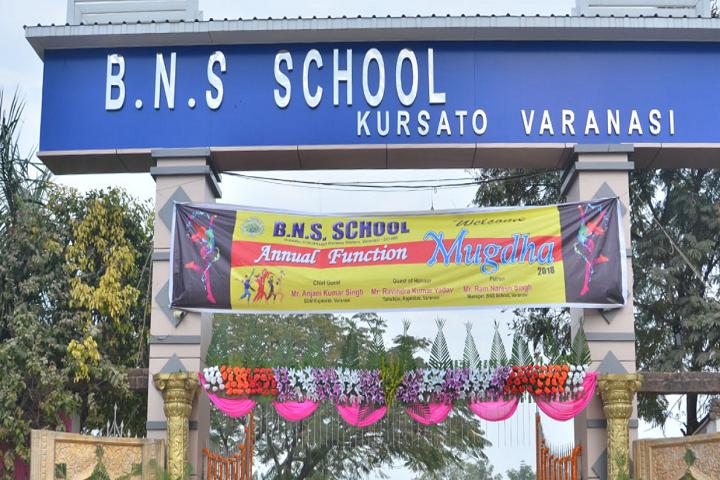 B N S School-Campus-View entrance