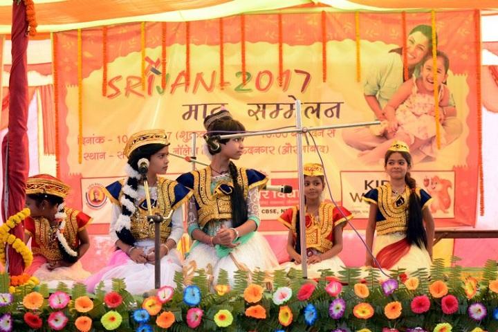 Sanskar Vidya-Event