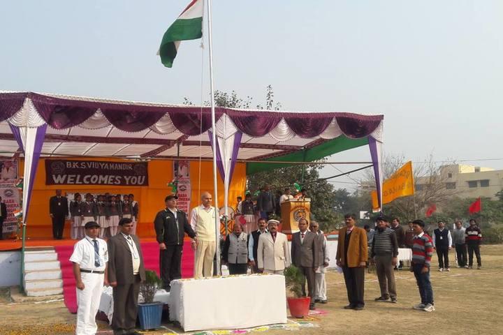 Baba Kadera Singh Vidya Mandir-Independence Day