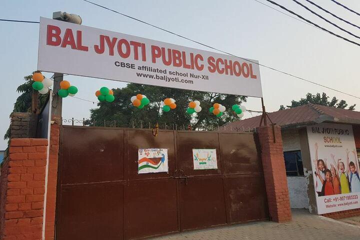 Bal Jyoti Public School- School Building