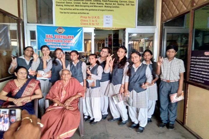 Bal Vidyalaya Madhyamik School- Grand Parents Day Celebrations