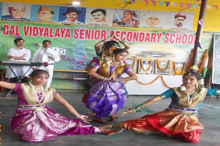 Bal Vidyalaya Madhyamik School- Cultural dance