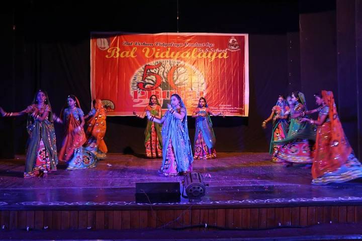 Bal Vidyalaya Madhyamik School-Events