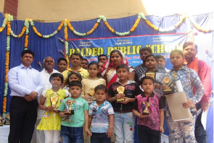 Baldeo Public School-Awards