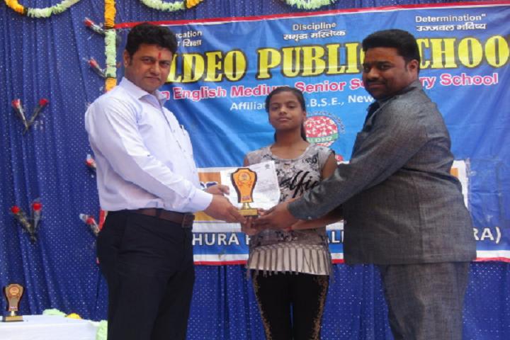 Baldeo Public School-Prize Distribution