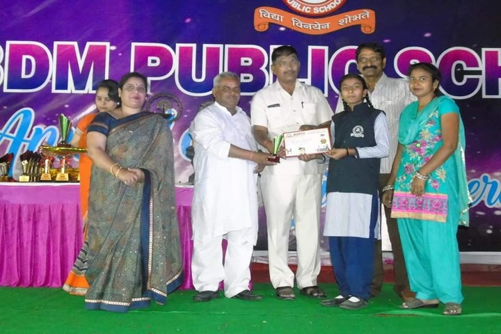 BDM Public School-Award Giving Ceremony