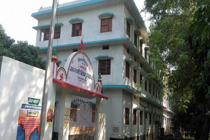 Saraswati Shishu Mandir-Campus View