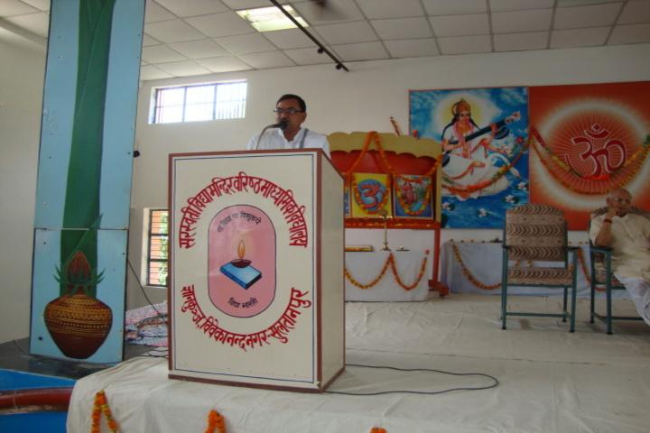 Saraswati Shishu Mandir-Speech