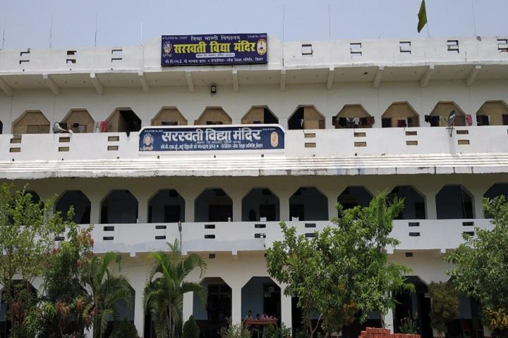 Saraswati Vidya Mandir-Campus-View front