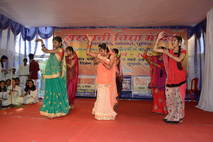 Saraswati Vidya Mandir-Events dance