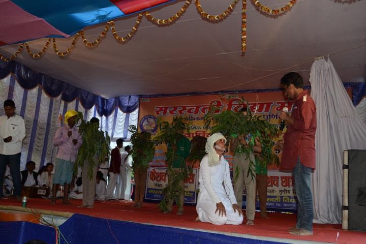 Saraswati Vidya Mandir-Events programme