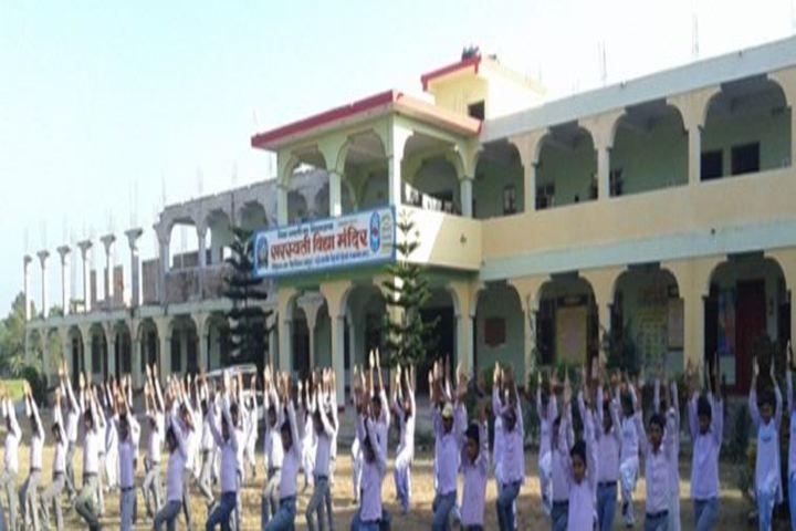 Saraswati Vidya Mandir Bihariganj-Activity