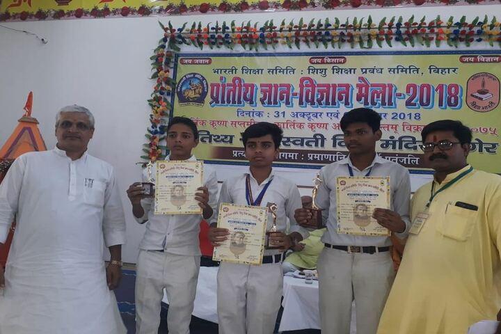 Saraswati Vidya Mandir-Certification