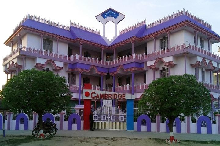 Cambridge Convent School-Campus