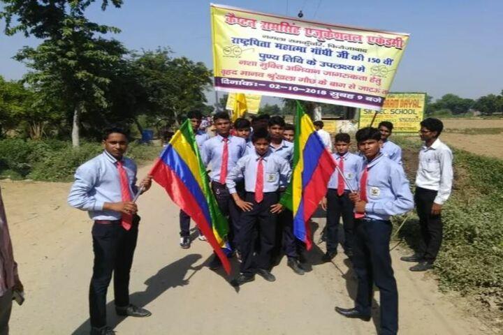 Captain Ramsingh Education Academy Vidhyalaya-Activity