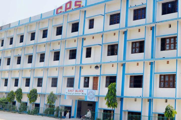 Central Public School-Campu