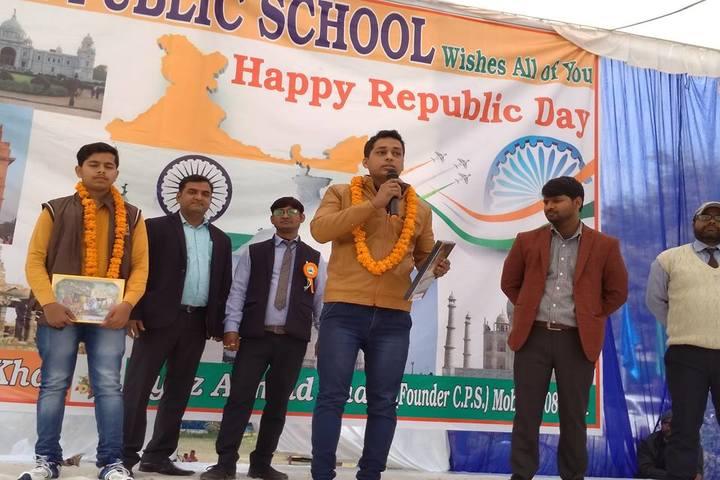 Central Public School-Republic Day Celebration